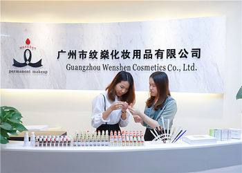 Guangzhou Wenshen Cosmetics Co., Ltd.