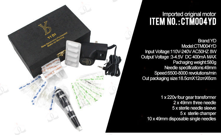 Stable YD Permanent Makeup Tattoo Machine With Adjustable Voltage AC 110~220V